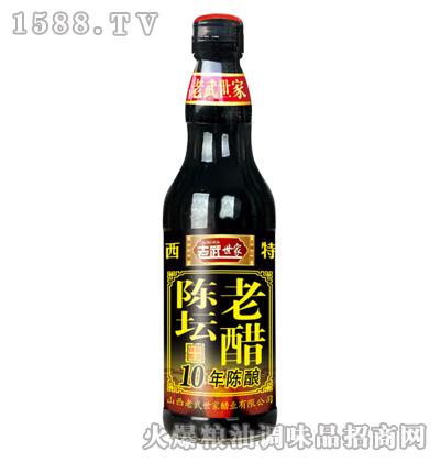 老武世家-陈坛老醋500ml