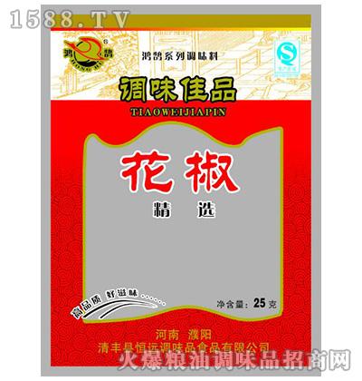 花椒25克-鸿鹄
