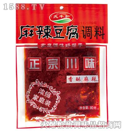 麻辣豆腐调料80g-兆丰和