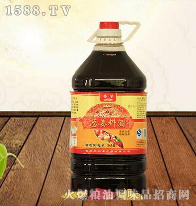 葱姜料酒4500ml-香芋