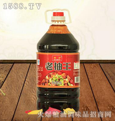 老抽王4.5L-香芋