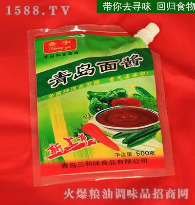 青岛面酱500g-香芋