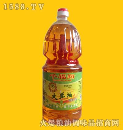 大豆油2.5L-千福翔