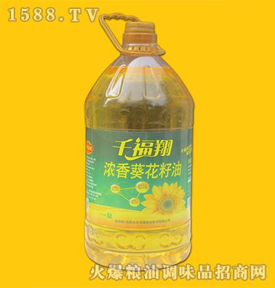 浓香葵花籽油5L-千福翔