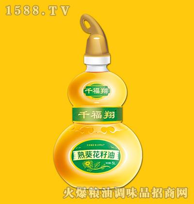 熟葵花籽油葫芦-千福翔