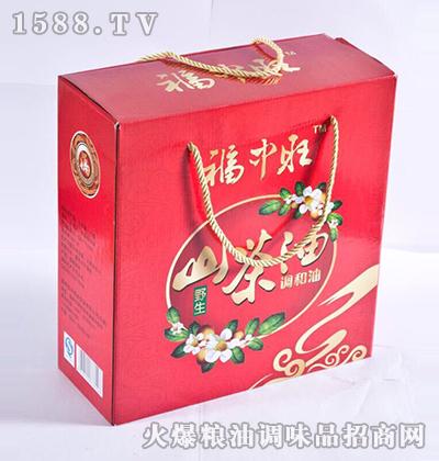 野生山茶油调和油-福中旺