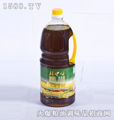 四川菜籽油-福中旺