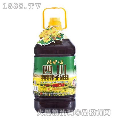 四川浓香菜籽油-福中旺