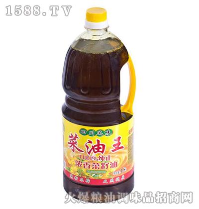 浓香菜籽油1.8L