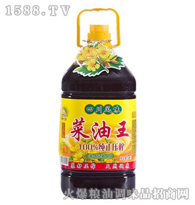 菜油王5L-四川风味