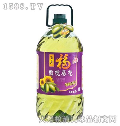 橄榄葵花调和油5L-百年福