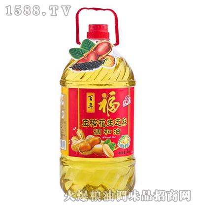压榨花生芝麻调和油5L-百年福