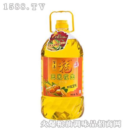 玉米花生调和油5L-百年福