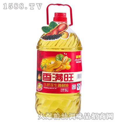 压榨花生调和油5L-香满旺