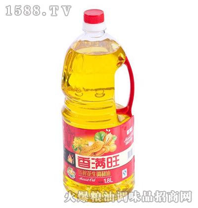花生调和油1.8L-香满旺