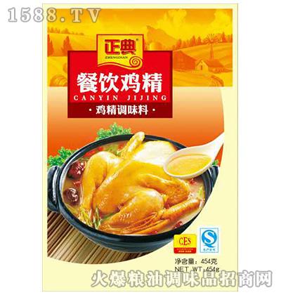 餐饮鸡精调味料454克-正典