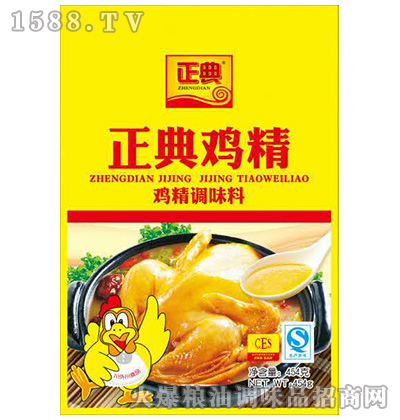 鸡精调味料454克-正典