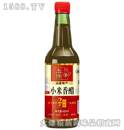 小米香醋(2年陈酿)420ml-杰锋
