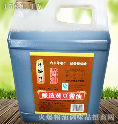 酱油(酿造黄豆酱油)2L-味�佳