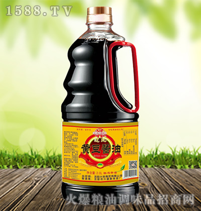 黄豆酱油2L-辽北