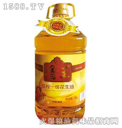 一级压榨花生油5L-鲁王