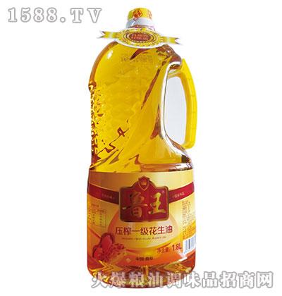 一级压榨花生油1.8L-鲁王