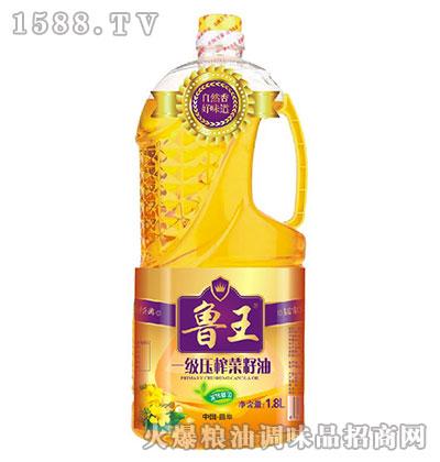 一级压榨菜籽油1.8L-鲁王