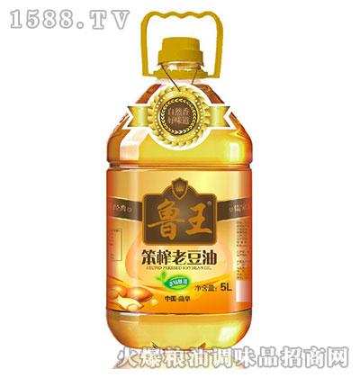 笨榨老豆油5L-鲁王