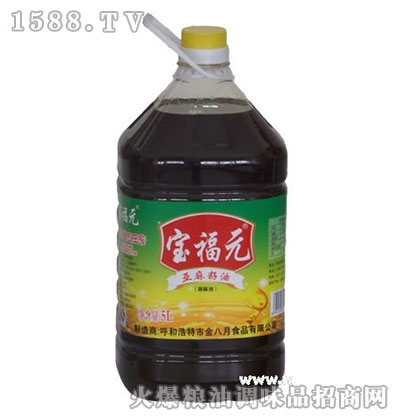 小磨压榨亚麻籽油5L-宝福元