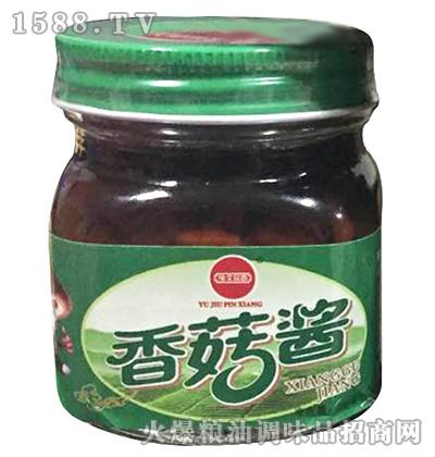 香菇酱205克-豫久品香