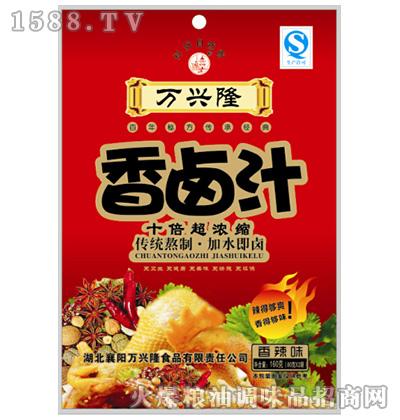 香卤汁(香辣味)160克-万兴隆