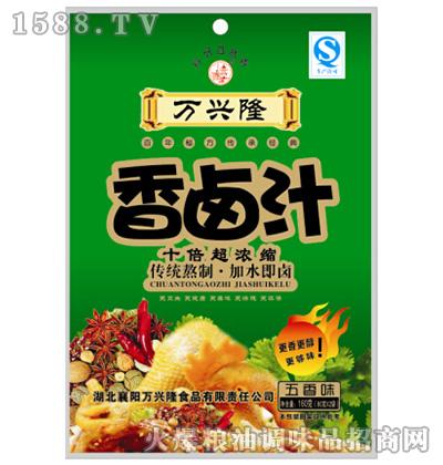 香卤汁(五香味)160克-万兴隆