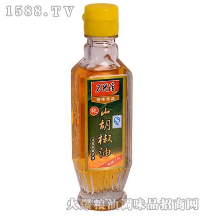 纯山胡椒油85ml-万兴隆