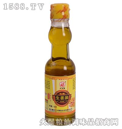 浓缩生姜油125ml-万兴隆