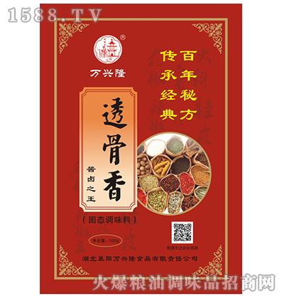 透骨香酱卤之王(固态调味料)500克-万兴隆