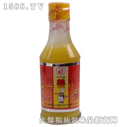 生姜汁225ml-万兴隆