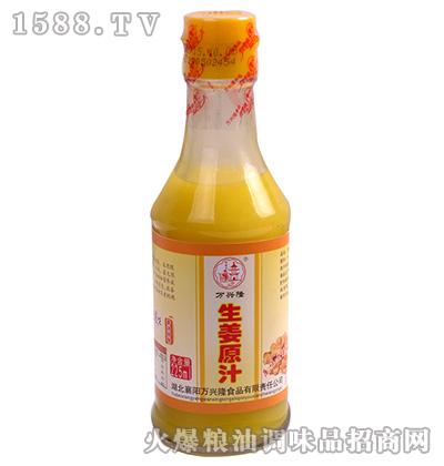 生姜原汁225ml-万兴隆