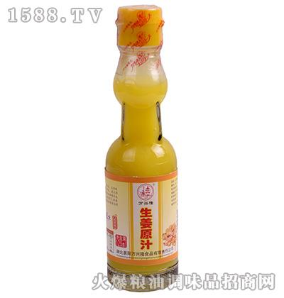 生姜原汁125ml-万兴隆