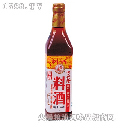 醇香料酒500ml-万兴隆