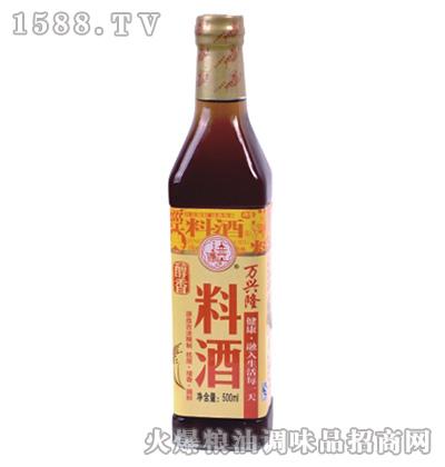 醇香料酒瓶装500ml-万兴隆