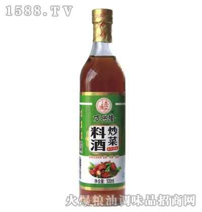 炒菜料酒瓶装500ml-万兴隆