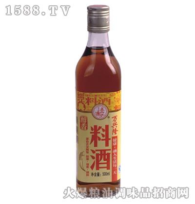 醇香料酒调味料500ml-万兴隆