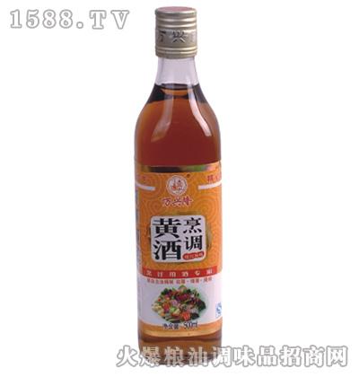烹调黄酒500ml-万兴隆