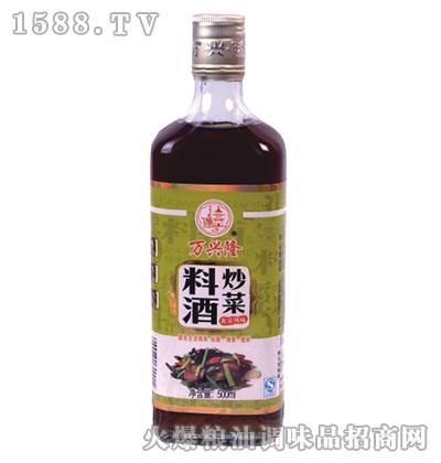 炒菜料酒500ml(绿标)-万兴隆