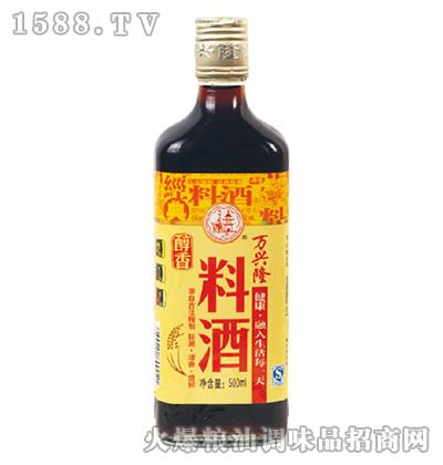 醇香料酒500ml(黄标)-万兴隆