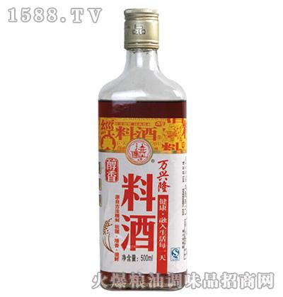 醇香料酒500ml(白标)-万兴隆