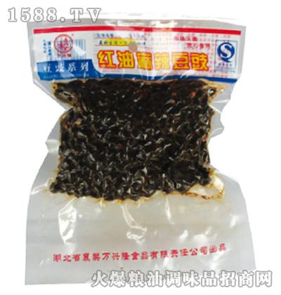 红油麻辣豆豉100克-万兴隆