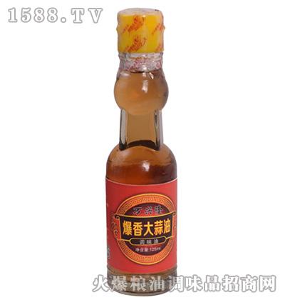 爆香大蒜油125ml-万兴隆
