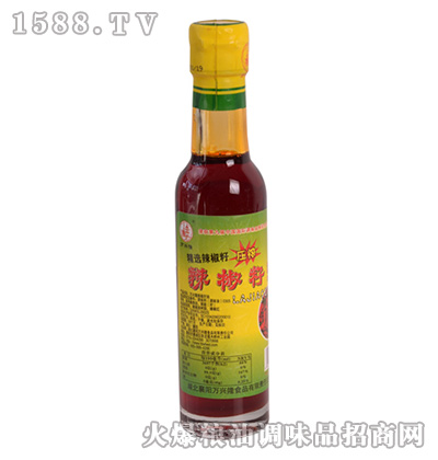 辣椒籽油148ml-万兴隆