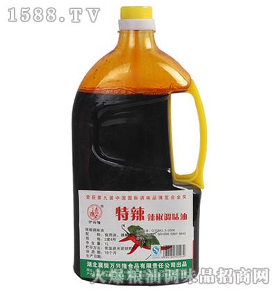 辣椒调味油(特辣)1L-万兴隆